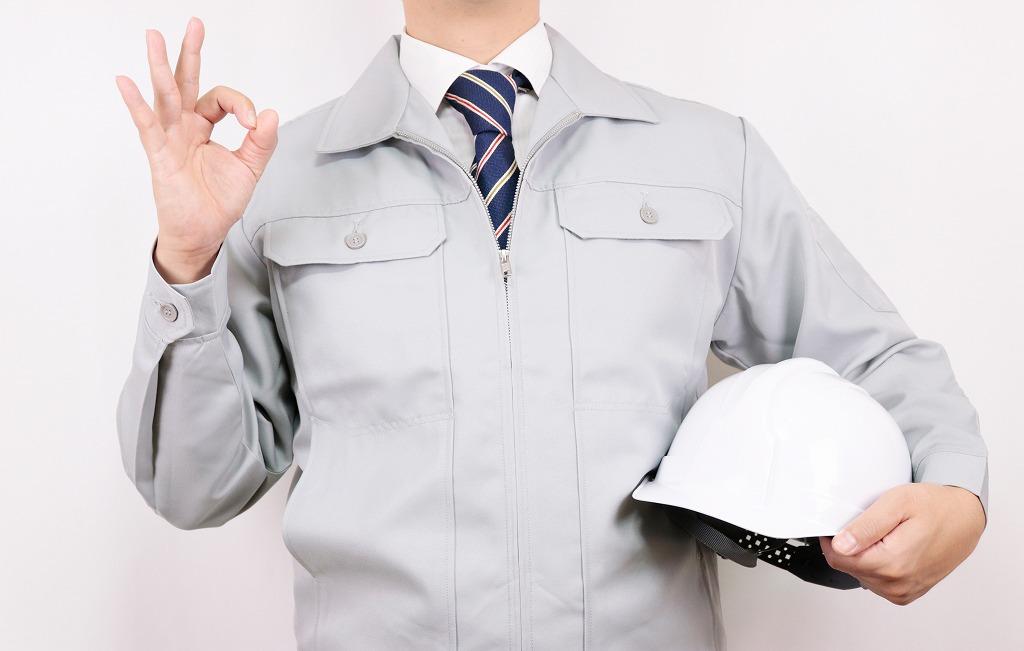 造園工事会社への就職前に解消したい不安なところ